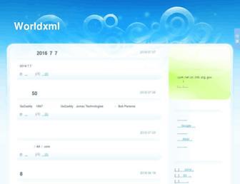 cht.worldxml.com screenshot