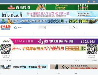 Main page screenshot of bandao.cn