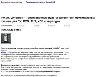 093227bf5a916515213db01d20c55ef0f5f12c01.jpg?uri=pultyoptom