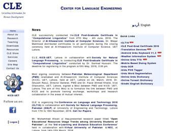 cle.org.pk screenshot