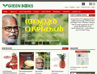 0963f298286394a7aa8fb543ba7e6d9b7a52484e.jpg?uri=greenbooksindia