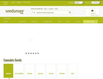 09815c9dfd8d61c6097dbaed226e2c1d86e64aef.jpg?uri=seedjoint
