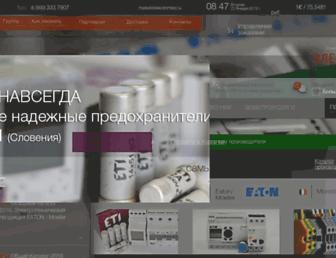 electromiks.ru screenshot