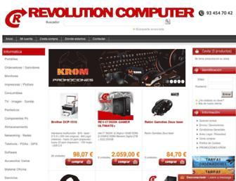 099a35fe19097a5a57748fcb0b7105ac16fbfda1.jpg?uri=revolution-computer