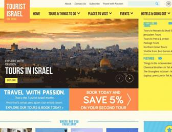 09b684042c178ef3b7481110967142348842a156.jpg?uri=touristisrael