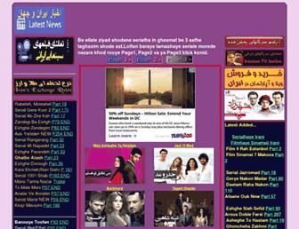 hdfarsi.com screenshot