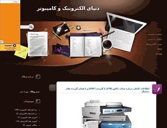 09d135f8114e3b35fdb9afa1015c9e92ae5e0069.jpg?uri=toptechnology.mihanblog