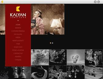 kalyanjewellers.net screenshot