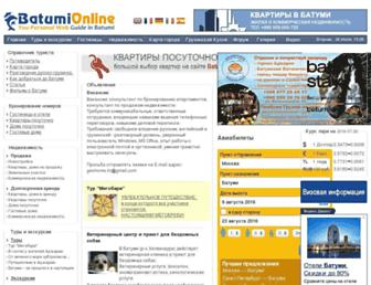 Main page screenshot of batumionline.net