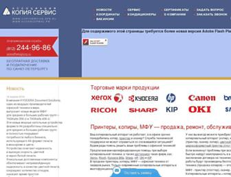 09f4f872057a7bdcbc064e9cfba1cb7362e462a3.jpg?uri=copyservice.spb