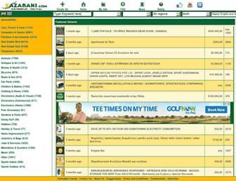 Thumbshot of Bazaraki.com