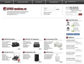 0a13b8dec2aaa215243254b8698aaf1d7d5631d6.jpg?uri=gprs-modem