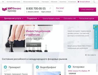 Thumbshot of Brokerkf.ru