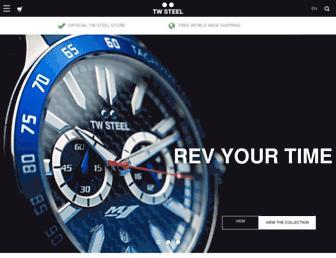 twsteel.com screenshot