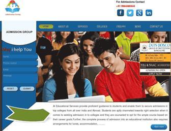 admissioninfo.co.in screenshot