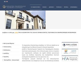 Main page screenshot of hua.gr