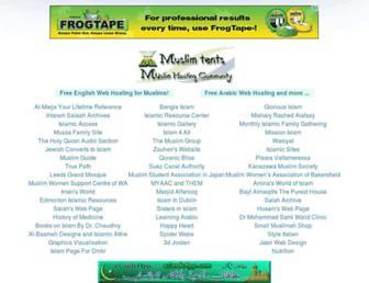 muslimtents.com screenshot