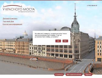 ukrasnogomosta.ru screenshot