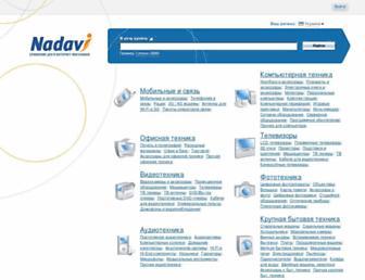 Thumbshot of Nadavi.com.ua