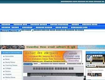 Thumbshot of Ganjbasoda.net