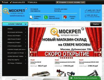 Main page screenshot of moskrep.ru
