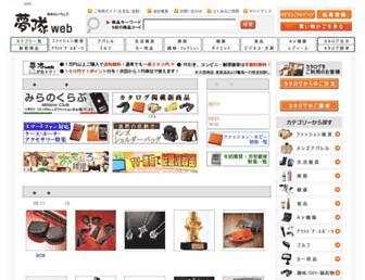 Thumbshot of Yumetai.co.jp
