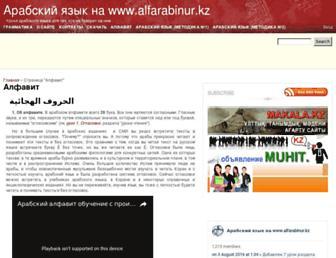 0aa71322d9f280f65bca5cbb0d5c3d07ddac6871.jpg?uri=alfarabinur