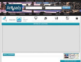 angaady.com screenshot