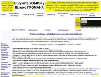 0abd814e6a57623bf9121271825a31dcbb3a9c13.jpg?uri=languages-study