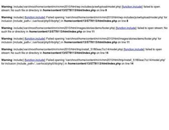 highwaytripbooks.com screenshot