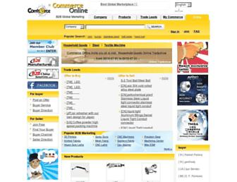 commerce.com.tw screenshot