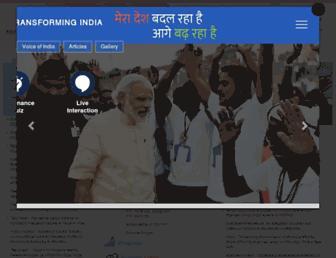 Thumbshot of Minorityaffairs.gov.in