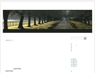 Main page screenshot of konos.jp