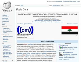 om.wikipedia.org screenshot