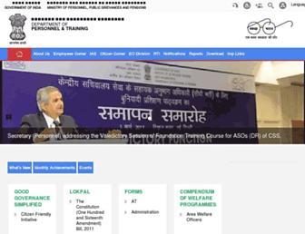 dopt.gov.in screenshot