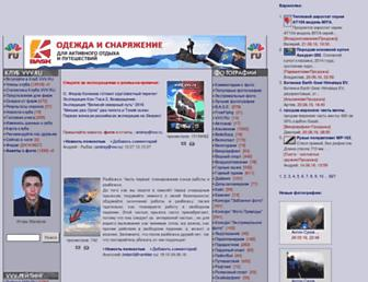Main page screenshot of vvv.ru