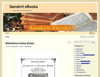 sanskritebooks.org screenshot