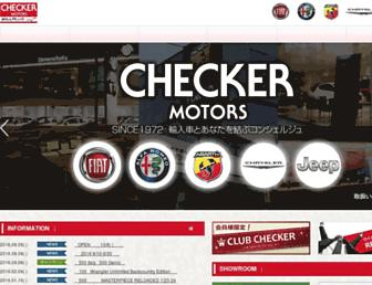0b2efdb374c09befc3065b3a15eedce22c48a1aa.jpg?uri=checker-motors.co