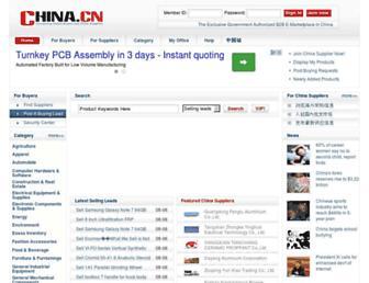 0b2f13f96da4af4f28500b78de35161ee2f1d829.jpg?uri=product.en.china