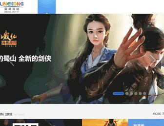 Thumbshot of Linekong.com