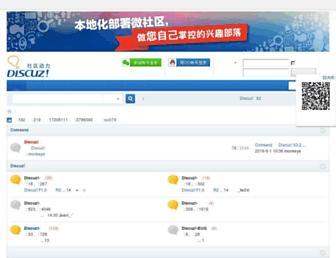 Main page screenshot of discuz.net