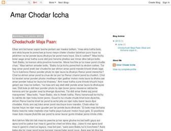 0b3f6e7f0524d6cc756be19ac4fda4ecbdb5b154.jpg?uri=choda-chudi.blogspot