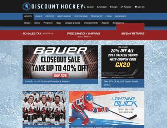 discounthockey.com screenshot
