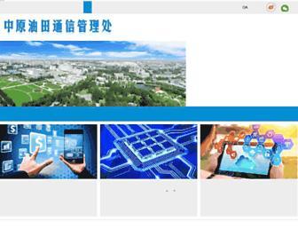 0b706fd82974167e863b833bcf6a6c300b3abc15.jpg?uri=zytx.com