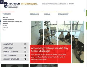 int.technion.ac.il screenshot