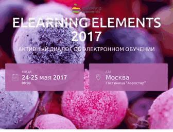 Main page screenshot of conf.elearningpro.ru