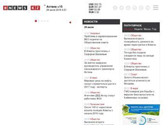 Main page screenshot of lite.bnews.kz
