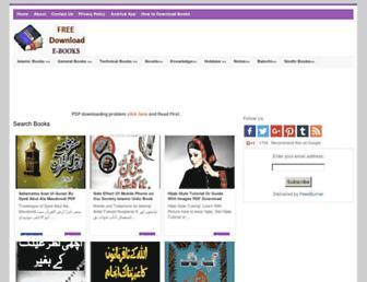 iqbalkalmati.blogspot.com screenshot