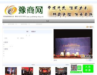 0bc72f0e3f954a380d8e63226591737df68de562.jpg?uri=yushang.org