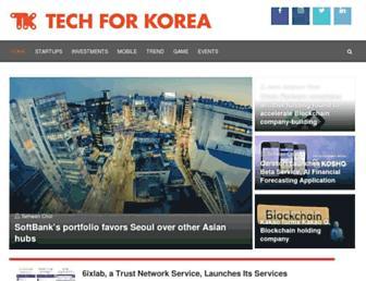 0bc8e1fbfc3587554ba6af4d3cd9cf43a7fb4408.jpg?uri=techforkorea